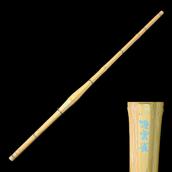 上製胴張先細型竹刀『雲雀』37〜39男