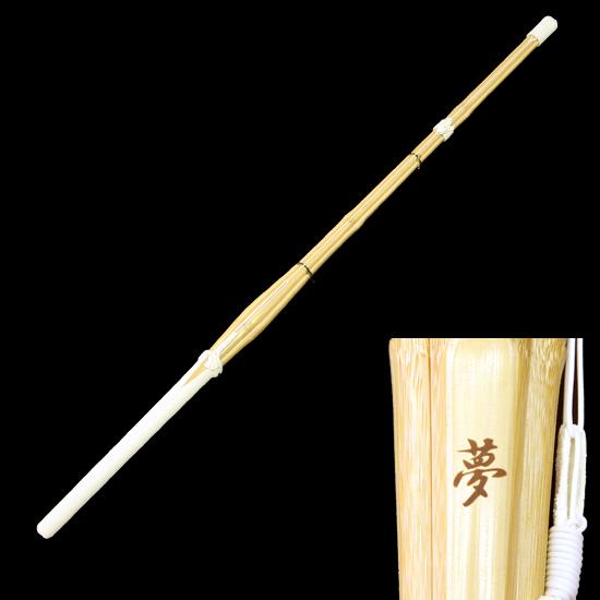 学生試合向け竹刀実戦型吟風仕組竹刀「夢」36〜38