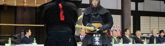 剣道具の呼び方