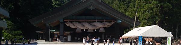 剣道も夏休み