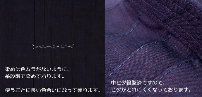 染めは色ムラがないように、糸段階で染めております。使うごとに良い色合いになって参ります。